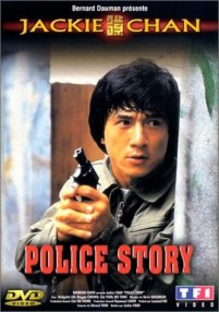 police-story dvd cover tfi